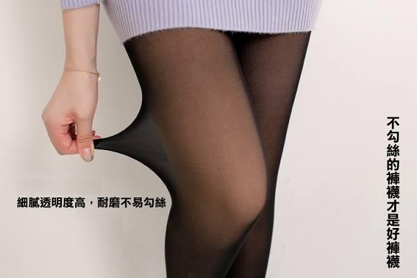 冬季暢銷【超質感加厚款雙層假透膚內搭襪】