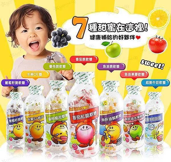 給寶貝最健康的軟糖♞【寶貝罐健康軟糖】