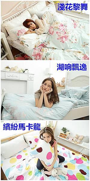 ☼暖冬時尚發燒中【天絲棉絨全舖棉兩用被床包組】