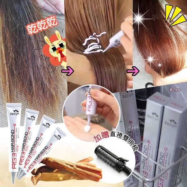 韓妞瘋狂【RG3 HAIR BOND紅蔘精華香氛極潤護髮素】