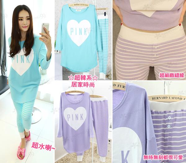 ♛居家魅力♛時尚小心機♚韓風PINK甜美睡衣組