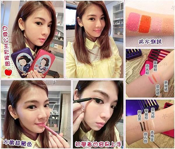 ✦韓國熱銷60萬支✦《韓國BeautyPeople》白雪公主彩妝盒