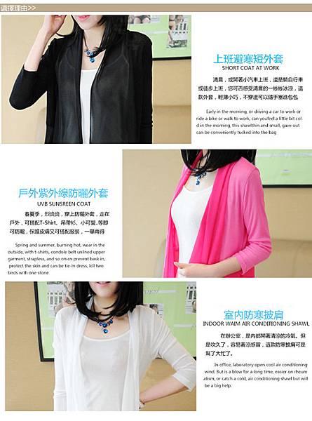 時尚百搭-☼馬卡龍繽紛防曬衫☼