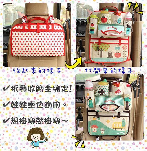 媽咪寶貝的專屬手提包【多功能置物折疊手提包】