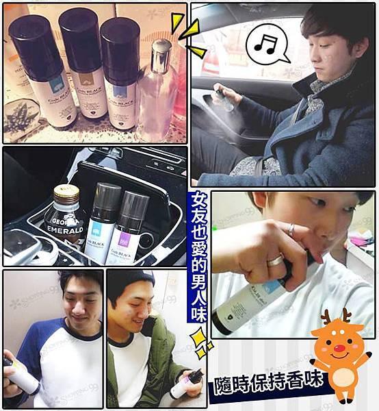 韓國熱銷✻CODE BLACK男人體香保濕噴霧香水✻