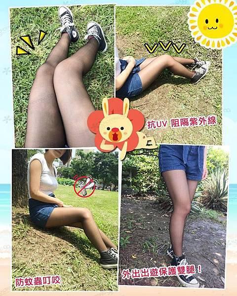 夏日の美腿對策!《non-no儂儂》極輕薄防曬防蚊透膚絲襪