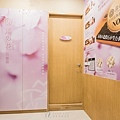 台東岩盤浴