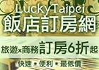 banner140_100b