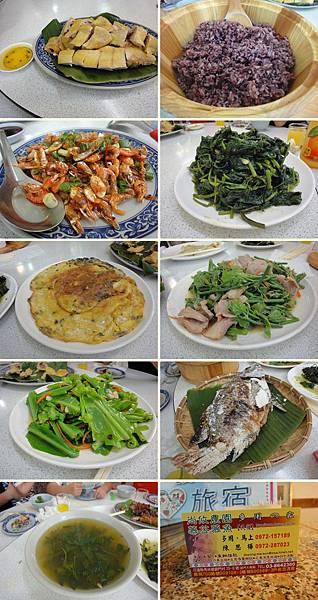 慕谷慕魚餐