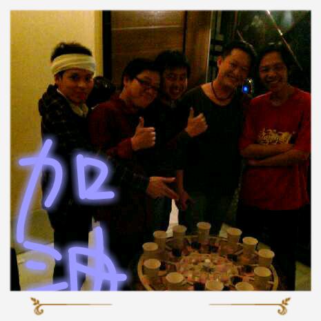 2011-12-31_21.32.19.jpg