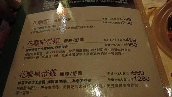 DSC07612-20120706