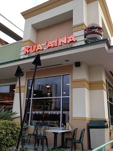 KUA'AINA 漢堡店