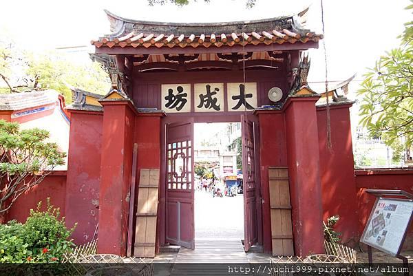 2012.0923台南一日遊 031