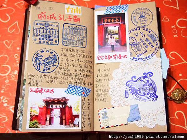 2012.0923台南一日遊 180