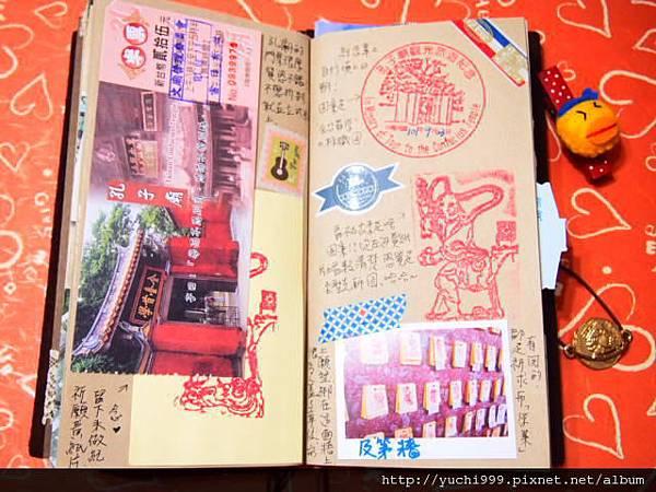 2012.0923台南一日遊 181