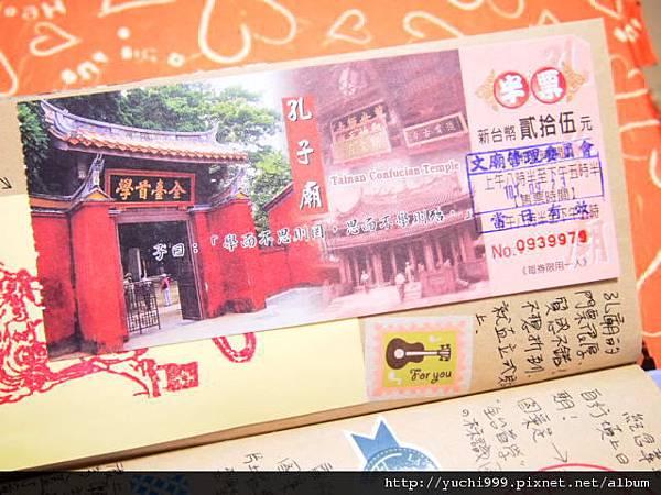 2012.0923台南一日遊 182