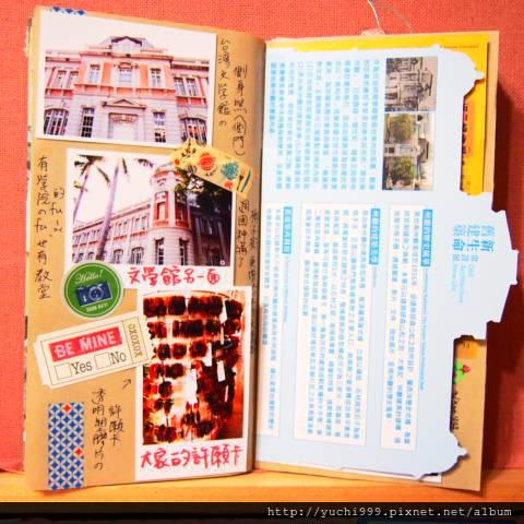 2012.0923台南一日遊 188