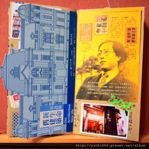 2012.0923台南一日遊 189
