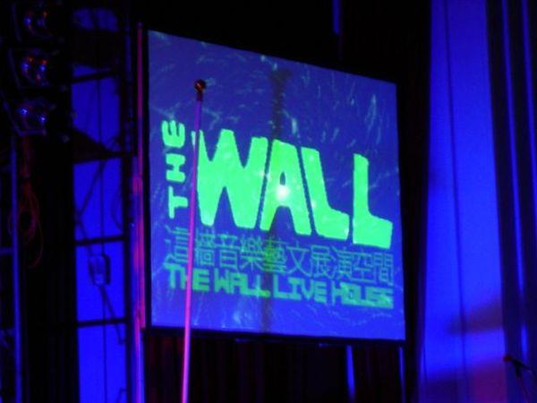 破牆演唱會