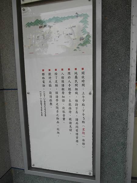 SAM_6608.jpg