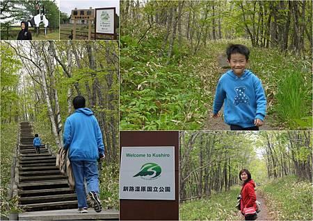 0609_day5鶴居與釧路濕原公園