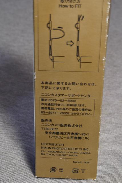 P1020953