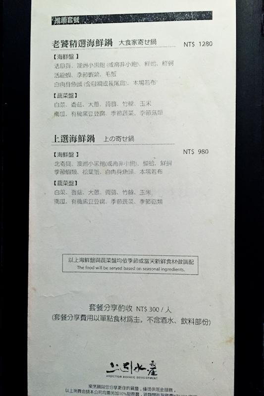 s-10-IMG_6883