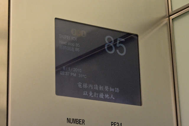 0801-08