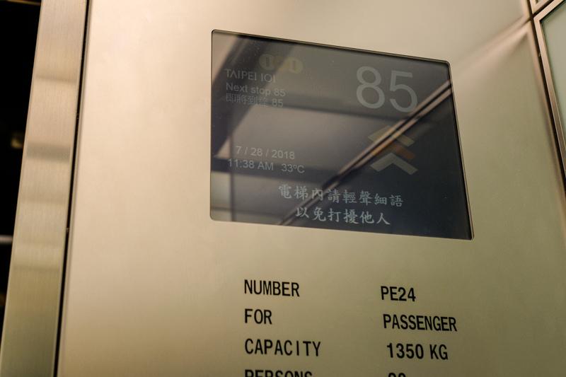 21-FUX13966