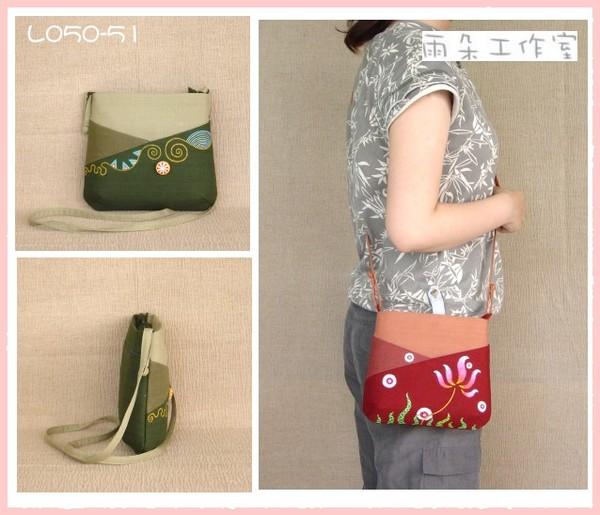 圖騰系列馬蹄型彩繪手工包(斜背袋)-L050-51