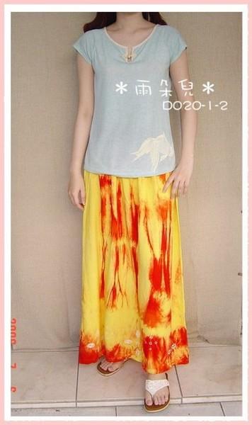 D020-1-2-雲染裙