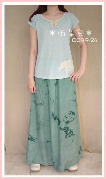 D039-24-雲染裙--已售