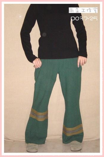 D037-25-褲子-已售