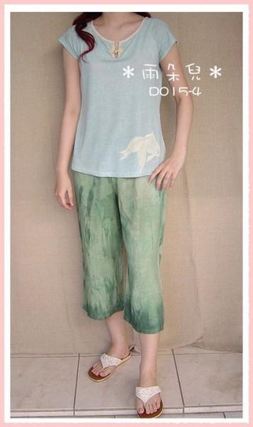 D015-4-手染褲--已售