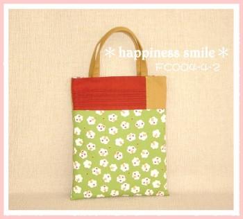 棉花樹系列手提袋-FC004-4-2-(綠色)