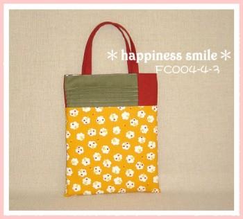 棉花樹系列手提袋-FC004-4-3-(黃色)