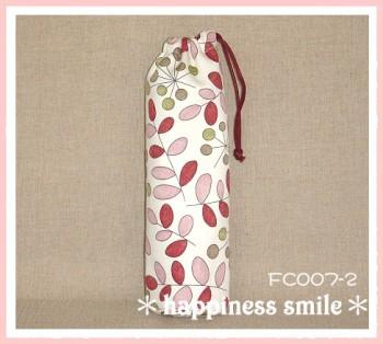 春天味系列水壺袋(紅色)-FC007-2