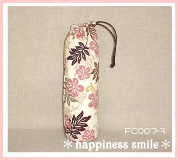 春天味系列水壺袋(咖啡色)-FC007-3