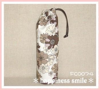 春天味系列水壺袋(咖啡色)-FC007-4