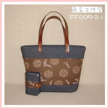 皮革手把藍色手工包-FF005-2-1