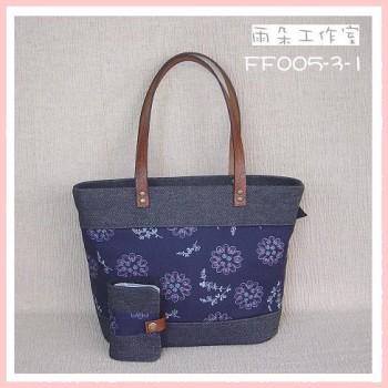 皮革手把藍色手工包-FF005-3-1