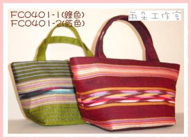 南洋炫彩風情梯型手工布包(手提袋)