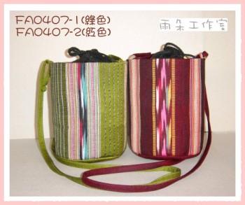南洋炫彩風情梯型手工布包(斜背袋) -FA0407