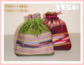 南洋炫彩風情梯型手工布包(束口袋) -FD0401