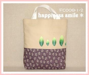彩繪葉子系列手提袋(紫色)-FC008-1-2