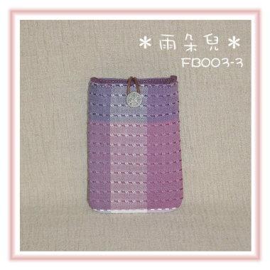 FB003-3條紋系列手機袋(紫色)