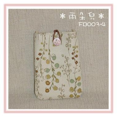 FB003-4蕨系列手機袋(綠色)