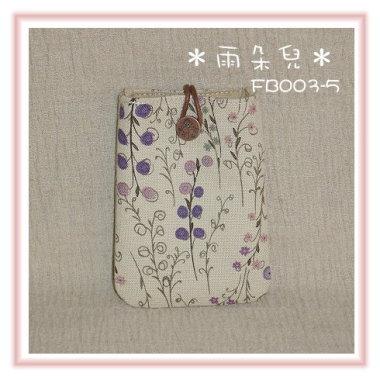 FB003-5蕨系列手機袋(紫色)