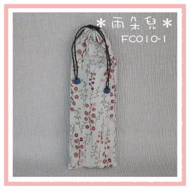 FC010-1絲線蕨環保筷袋(紅色)