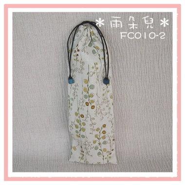 FC010-2絲線蕨環保筷袋(綠色)